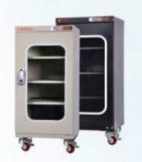 Dry Cabinet 160L