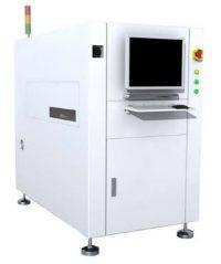 Laser Marking System  LM450