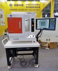 UNICOMP CX3000 Benchtop X-ray